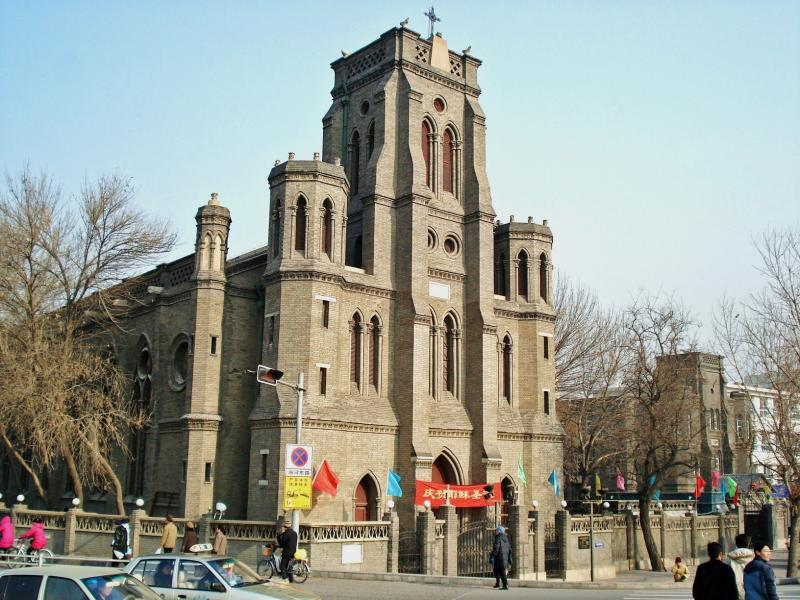 Wanghailou Cathedral