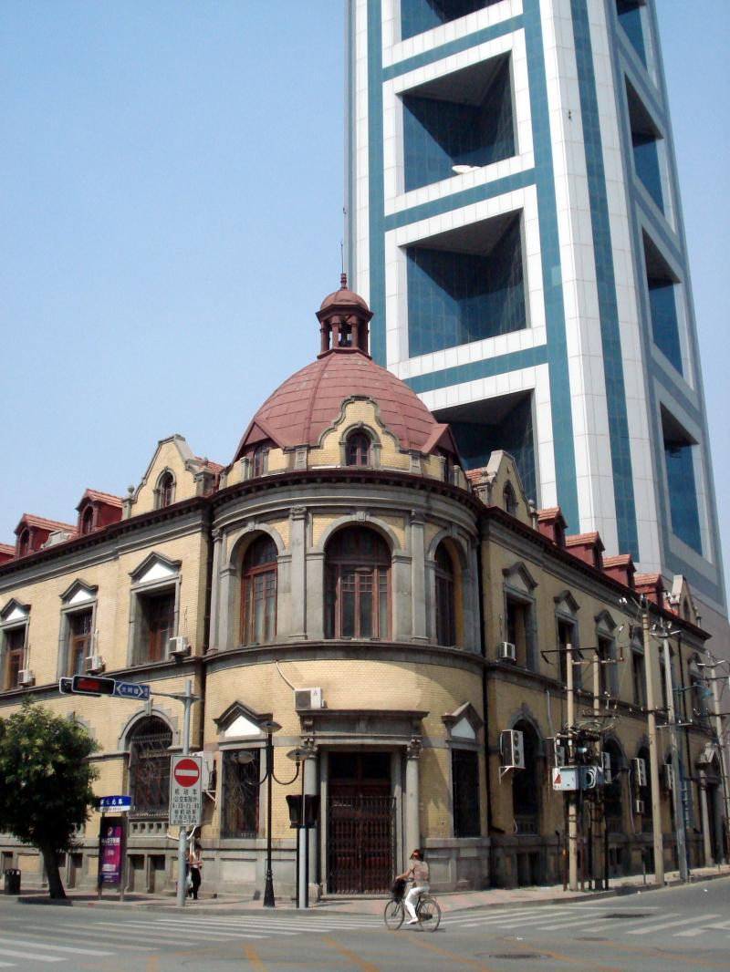 Sino-Russian Bank